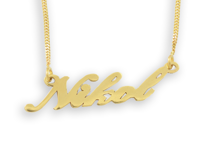 Златно колие с име Nikol