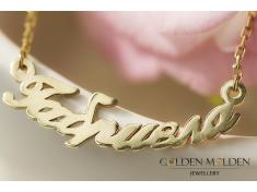 Златно име Габриела