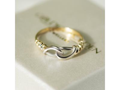 Златен пръстен с преплитане